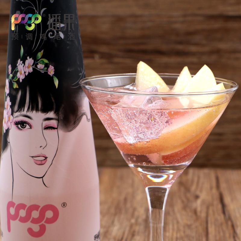 女神系列-水蜜桃味-甜美少女