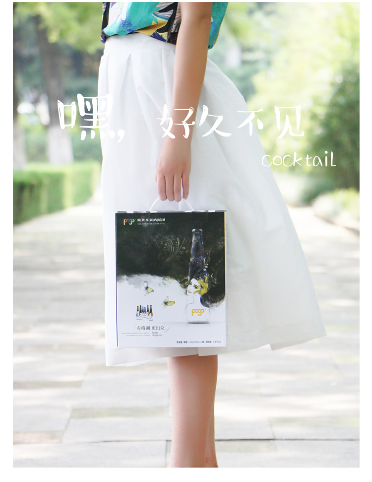 女神系列-精美礼盒装