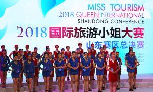 潘果预调鸡尾酒携手2018国际旅游小姐共赴美丽之约